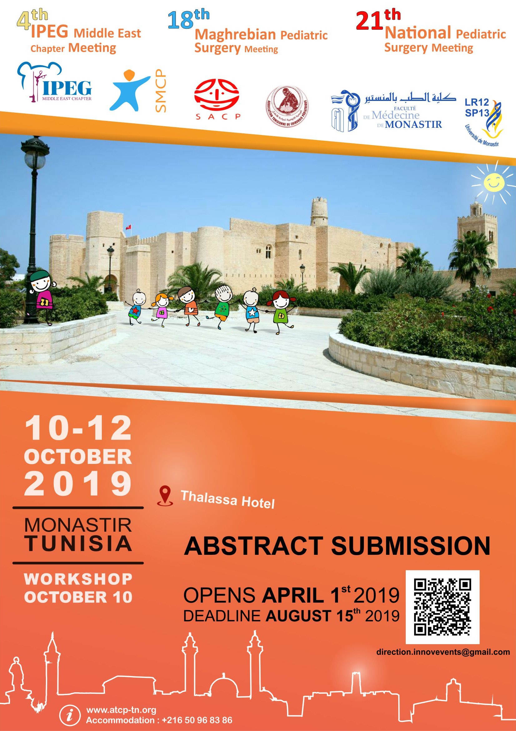 IPEG Middle East Chapter Conference and Workshop