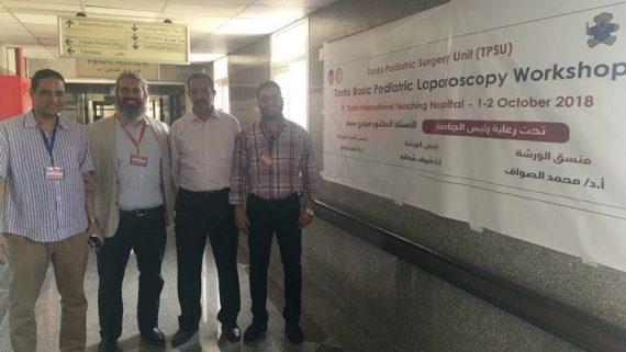 Tanta Basic Pediatric Laparoscopy Workshop